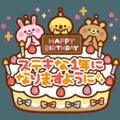 動く!大人かわいい誕生日★デコ