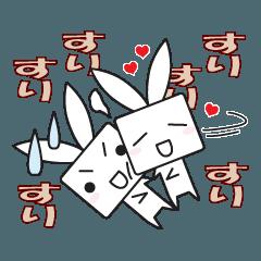 [LINEスタンプ] 恋するスクエアラビット