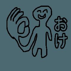 意外と使いやすいニンゲン