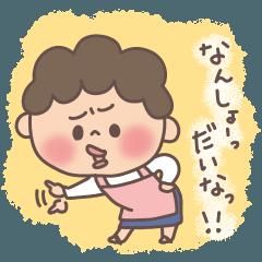 鳥取県中部の方言 vol.3