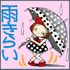 ひま子ちゃん199 雨スタンプ