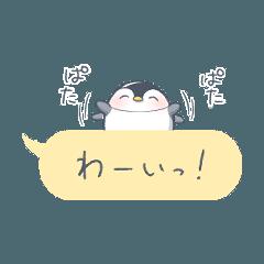 手のひらペンギン ぴっぴちゃん4