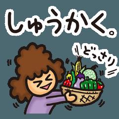 ばぁばのほんわかスタンプ3(夏)