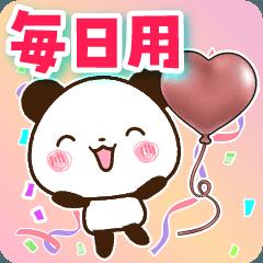 【くっきり大きな文字!】毎日用パンダ