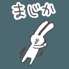 相槌withうさぎ