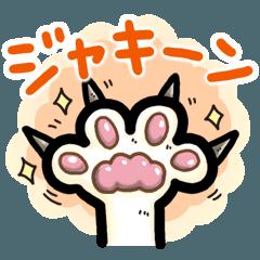 [LINEスタンプ] 猫の手も借りたい人のためのスタンプ