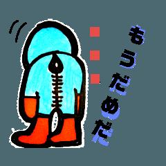 仮面ライダーフィンファンス2