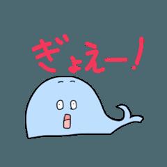 くじらんNo.2