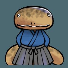 四字熟語山椒魚