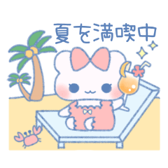 べびくま♡【夏に毎日使える日常会話】