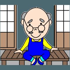 [LINEスタンプ] おじいちゃんの便利に毎日使える言葉
