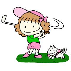 さくらちゃんとアルフィー / ゴルフ