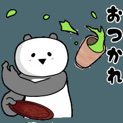 勢いパンダ