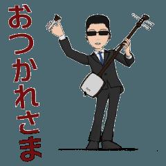 三味線演奏者2
