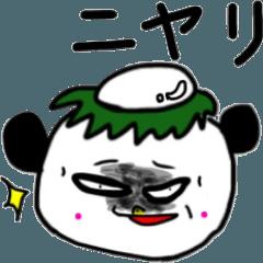 カッパンダ〔面白可愛い〕