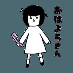 [LINEスタンプ] 関西弁のレディース幸子