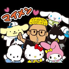 ハローメンディー★サンリオキャラクターズ