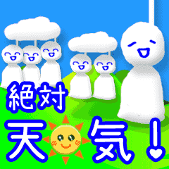 ▷デカ文字!毎日のお天気☆日常語