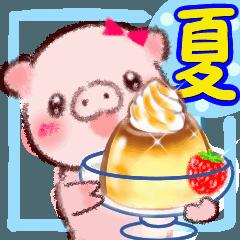 マイクロブタのちゃんぶー♡夏