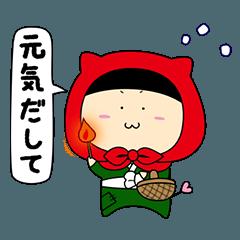 妖怪せんちゃん ~世界の童話編~