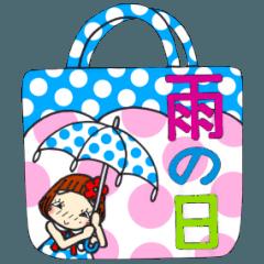 ひま子ちゃん200 雨の日・大雨・台風