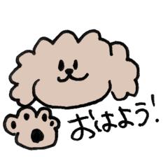 犬の挨拶するスタンプ