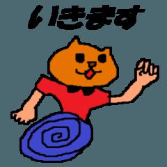 リアルな猫 リアルネコ 1
