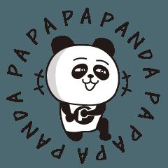 パパパパンダ