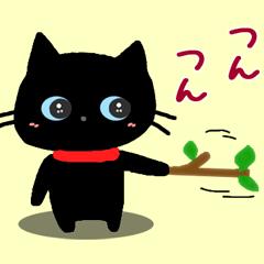 ちょいウザ☆毒舌子猫のクロちゃん