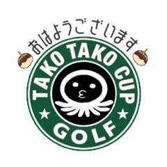 ゴルフ好きなパンダ会のスタンプ