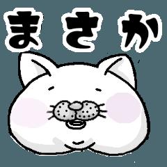 みょっこすにゃんこ vol.2日常