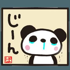 パンダのダンパ