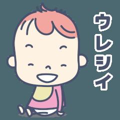 4コマ赤ちゃんスタンプ