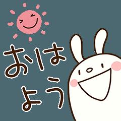 ピョコピョコうさぎ2(挨拶編)