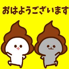 みじめちゃんと恨みちゃん(うんち編)