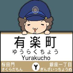 ぱんちくん駅名スタンプ〜東京有楽町線〜