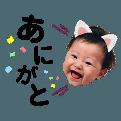 じょじょじょスタンプ【2】