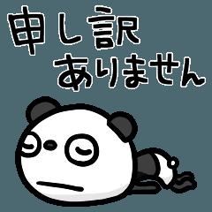 ふんわかパンダ ポップタッチ風4
