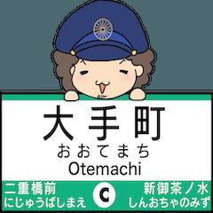 [LINEスタンプ] ぱんちくん駅名スタンプ〜東京千代田線〜 (1)