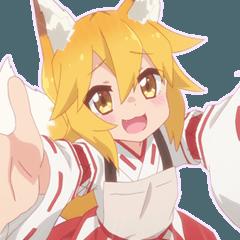 「世話やきキツネの仙狐さん」2