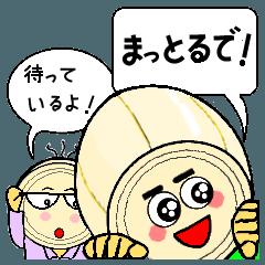らっちゃん と きょーちゃん (鳥取弁)改