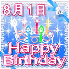 動く!お誕生日☆8月1日~15日☆お祝い