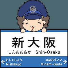 ぱんちくん駅名スタンプ〜大阪東線〜