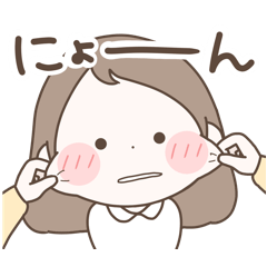 まるいすたんぷ6