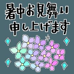 花*花*ねこ