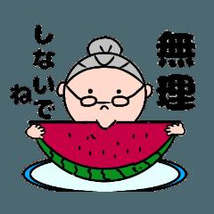 [LINEスタンプ] 藤子おばあちゃん 夏バージョン
