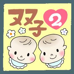 【もっと!】双子の赤ちゃんライフ2