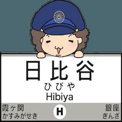 ぱんちくん駅名スタンプ〜東京日比谷線〜