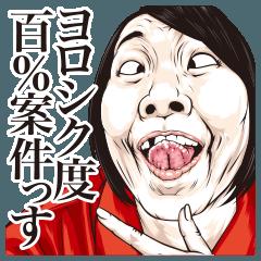 [LINEスタンプ] みんなの変顔4
