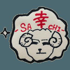 サチ……なのネ